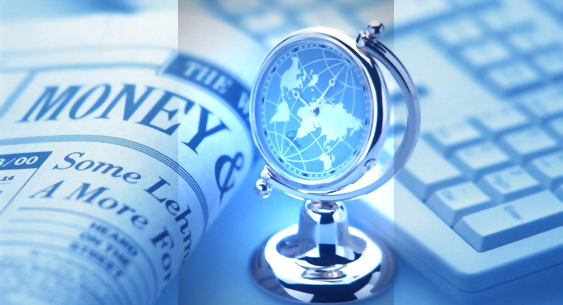 Прямые частные иностранные инвестиции: льготы и преференции