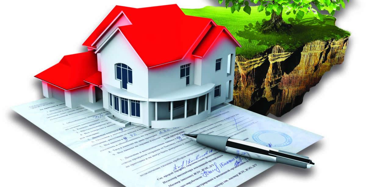 Оформление сделок с недвижимостью: что изменилось.