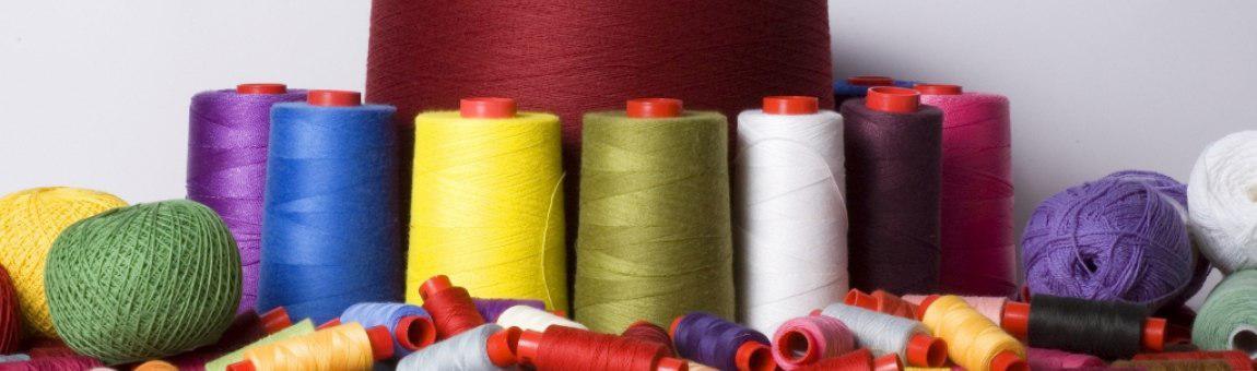Новые меры по поддержке текстильной промышленности.